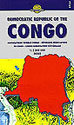 Congo, Democratic Republic (Zaire) Travel Map
