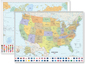 Classic USA and World w/Flags Wall Map Set