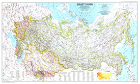 Soviet Union Map 1990 Side 1