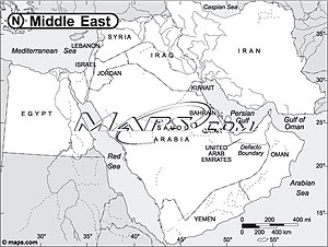 Middle East Region Black & White Outline Digital Map