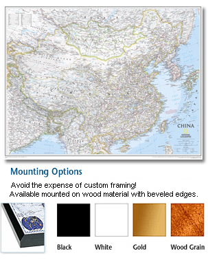 China Mounted Wall Map