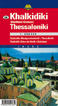 Chalkidiki, Greece Travel Map