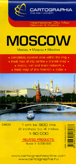 Moscow, Russia Street Map