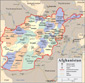 Afghanistan Political Wall Map