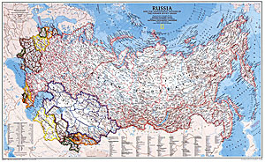 National Geographic Russia Wall Map