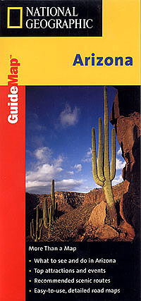 Arizona GuideMap
