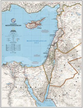 National Geographic Israel and Eastern Mediterranean Wall Map