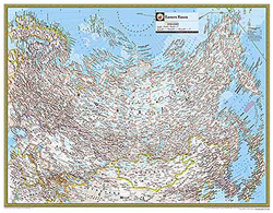 National Geographic Eastern Russia Wall Map